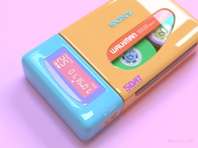 Colorful SDAT