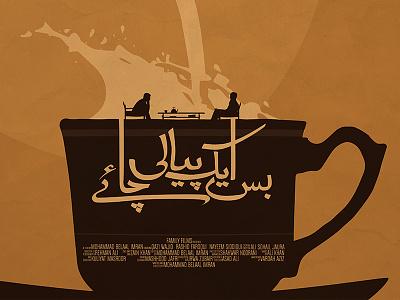 Just a Cup of Tea - Short Film Poster urdu graphic design film lahore karachi pakistan minimalism minimal design minimal illustration film poster poster