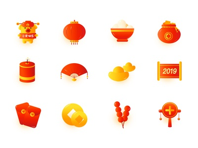 Lantern Festival Part icon 2019 shoe-shaped gold ingot the lantern festival wallet year of the pig icon app 插图