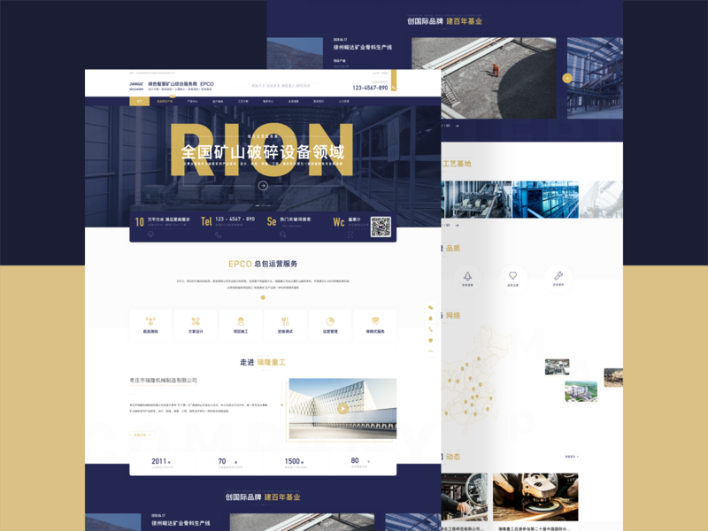 Heavy industry web design Crushing equipment field
