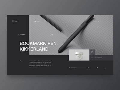 BOOKMARK PEN /Website animation concept simple grid system format technology ue mobility interaction after effects electronics principle bucket gift video muji life fan pen website ui design