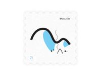 Stamp monashee
