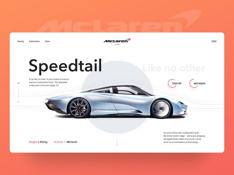 McLaren Speedtail userinterface sportcar car mclaren web design ux дизайн illustration webdesign webdesigner user experience design ui  ux ui web user interface photoshop figma design вебдизайн