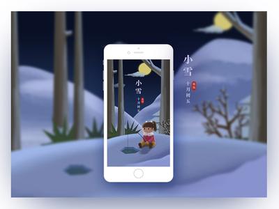 节气-小雪
