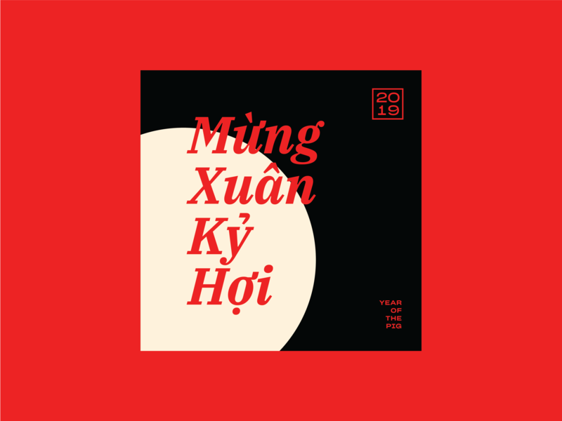 Happy Year of the Pig moon year of the pig vietnamese lunar new year typography
