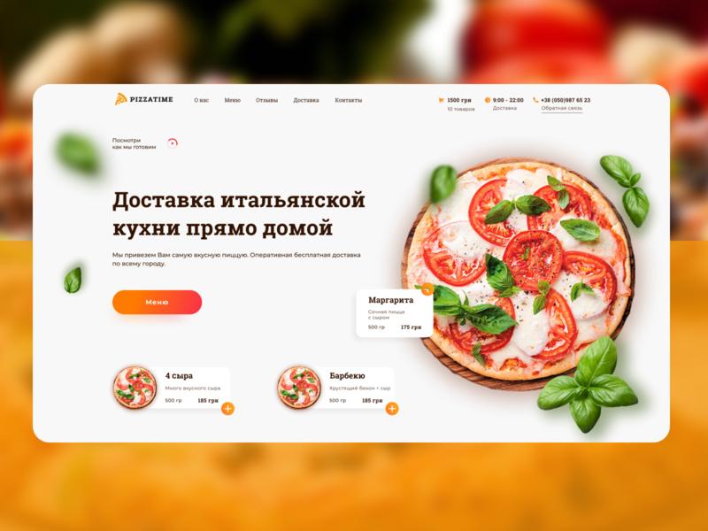 Pizza main screen website app web typography ux ui design