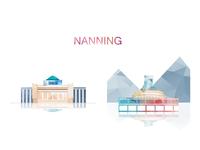 Nanning Nanning
