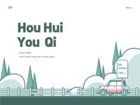 Houhuiyouqi