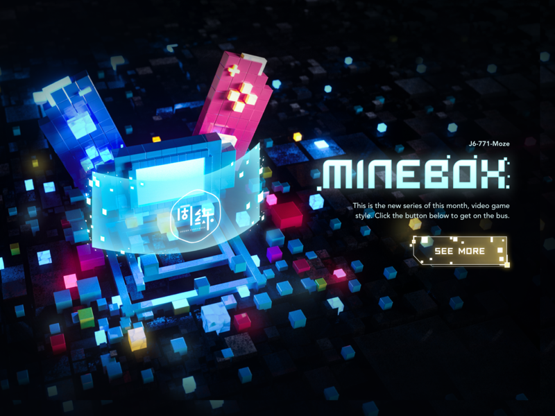 MINEBOX VOL.1 octane design 插图 c4d illustration ui