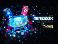 MINEBOX VOL.1