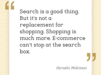 Modern e-commerce is (or at least it should be)...