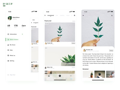 Meitu sharing app image