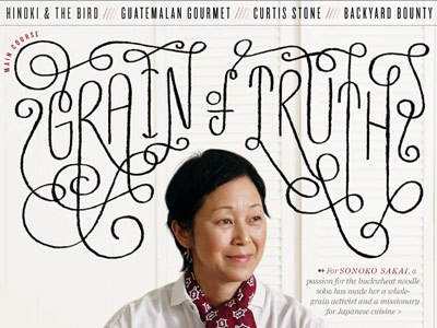Grain of Truth lettering editorial type drawn lamag