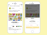 Daily UI :: 032 Crowdfunding Campaign