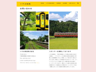 Daily UI :: 051 Press Page