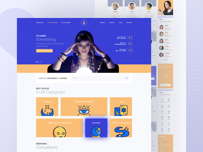Fortune Tellers Landing Page / Seekhana logo web blue and yellow branding web design fortune telling fal typography ui design ux