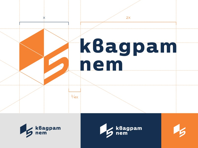 Square Five illustration web news orange square webdesign identity icon typography branding logo