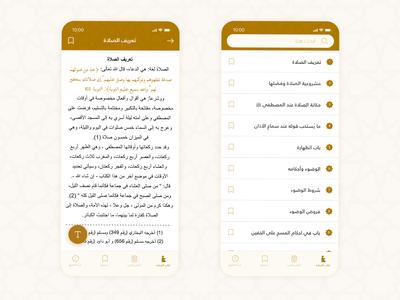 Al Salat & Al Adhkar App