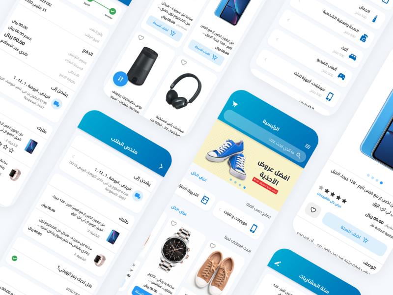 Alwa App shopping app shopping user experience mobile user interface app ui ux design