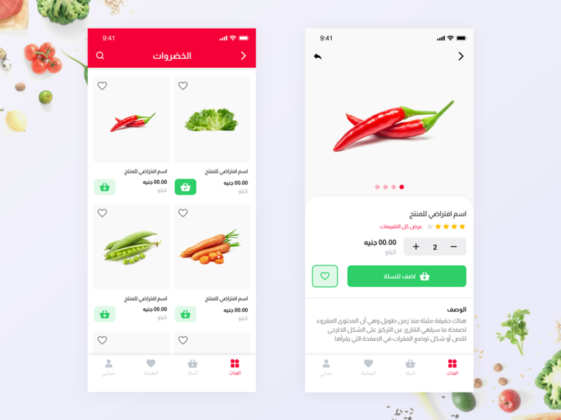 Product Listing & Product Details shopping app user experience mobile user interface app ux ui design groceries app groceries shopping product detail product page