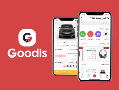 Goodls App