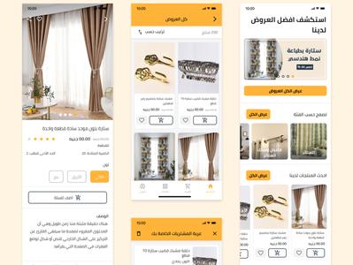 Souq El Rowaey App
