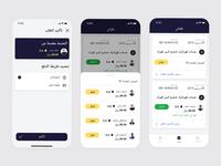 Aladdin App - My Order