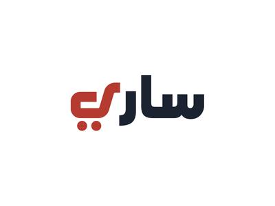 Sarri Logo