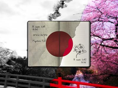 Japan / 11.03.2013