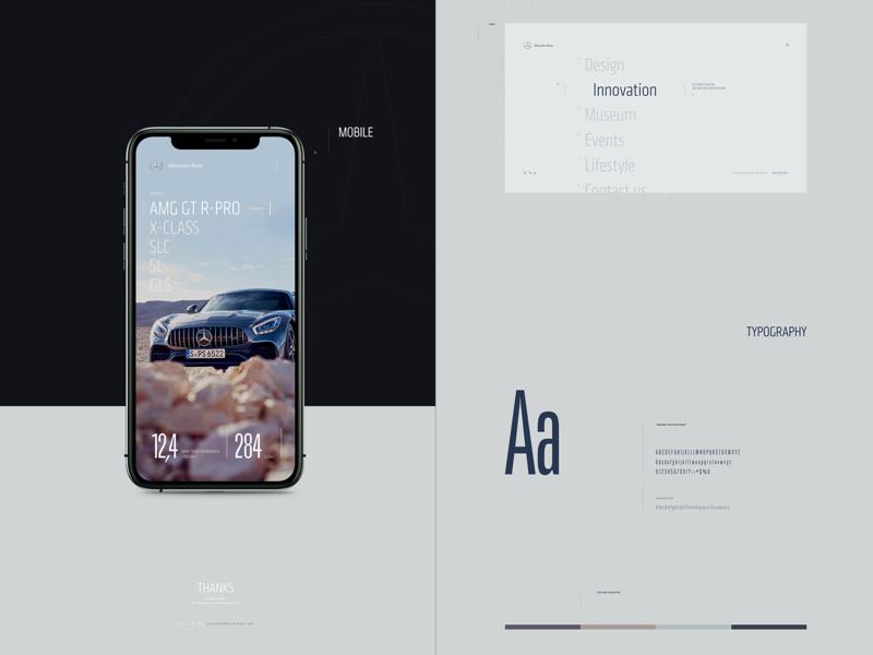 Mercedes-Benz AMG GT car layout interaction web design concept ui