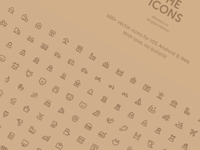 The Icons. 660+.