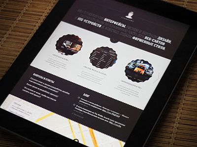 Testing web-page on iPad ipad web company page