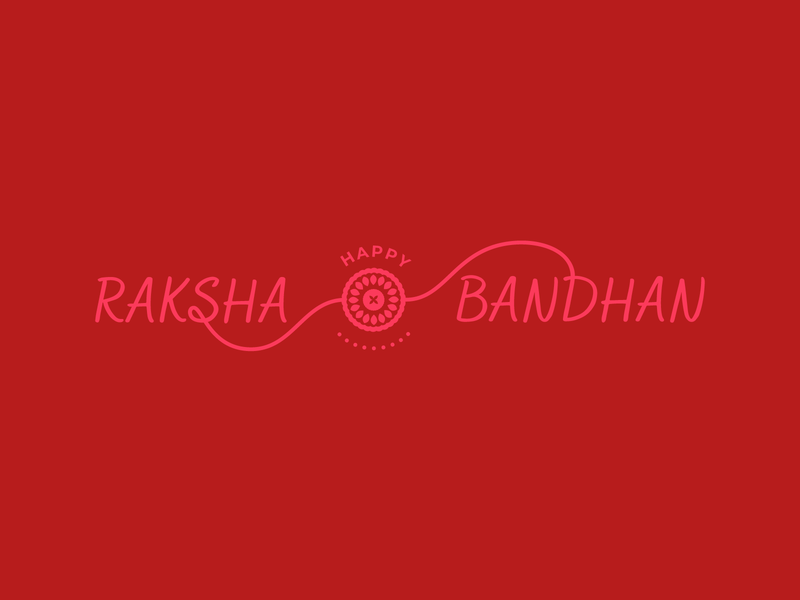 Happy Raksha Bandhan happy raksha bandhan festival rakhi rakshabandhan raksha bandhan 2020 dailylogo word as image vector calligraphy art typography logo illustration design