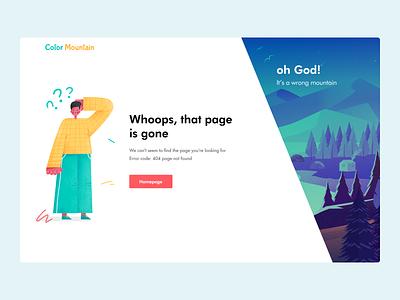 404 Error Page illustration design online clean debut error 404 website branding logo graphic design 3d animation
