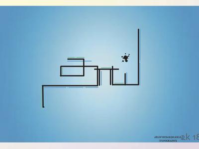 தாய் tamil typography