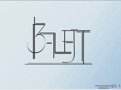 Balaji Name Typography