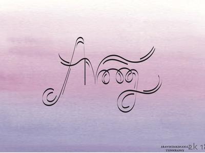 Anu Name Typography