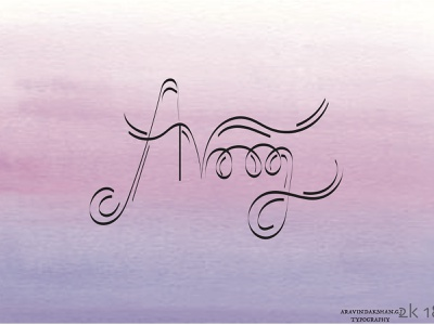 Anu Name Typography typography