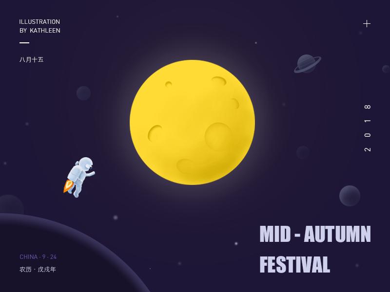 Moon Festival design illustration