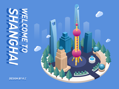 Welcome To Shanghai design illustration