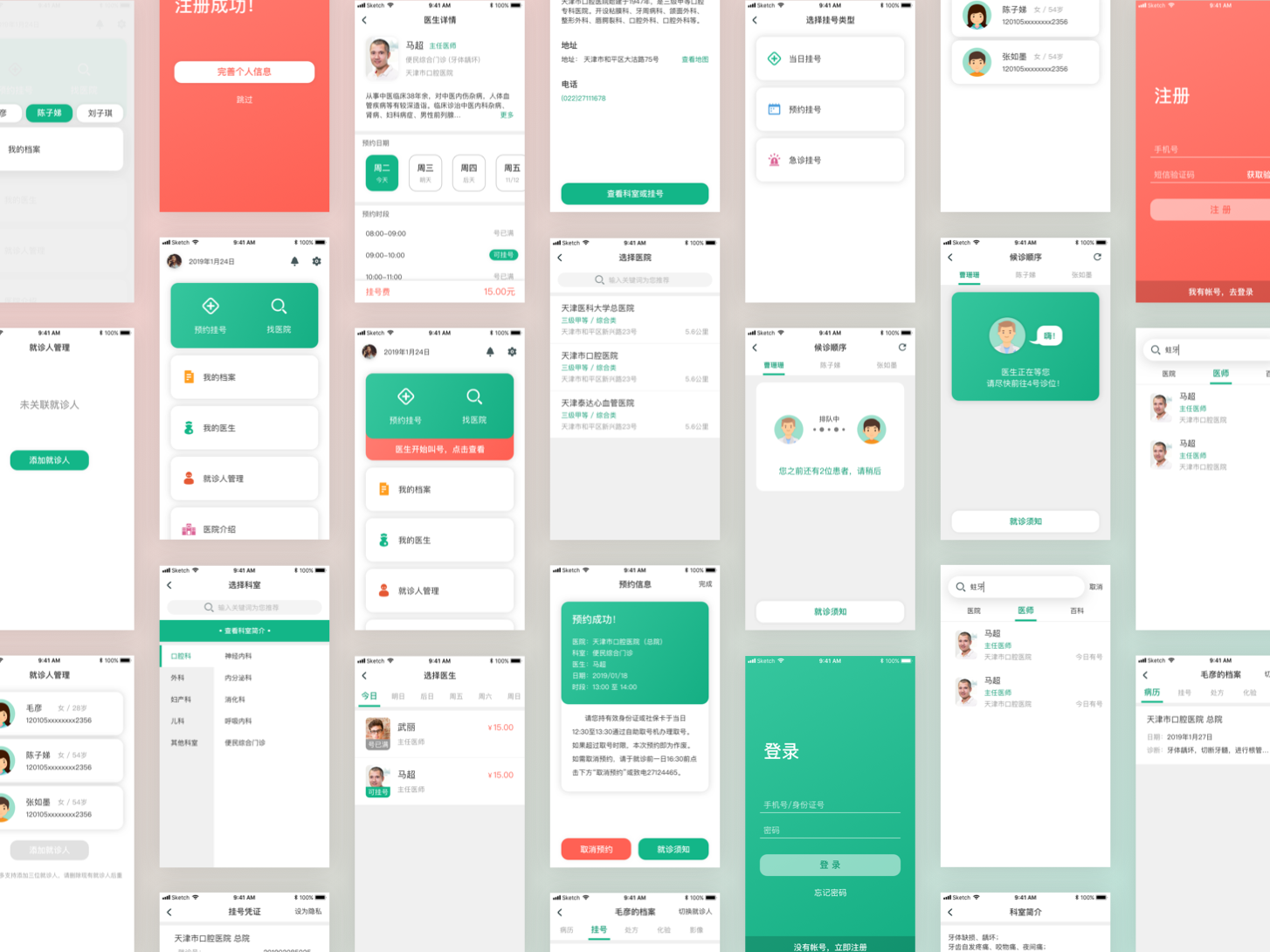 Qure  Medical APP medical ui ux mobile app design
