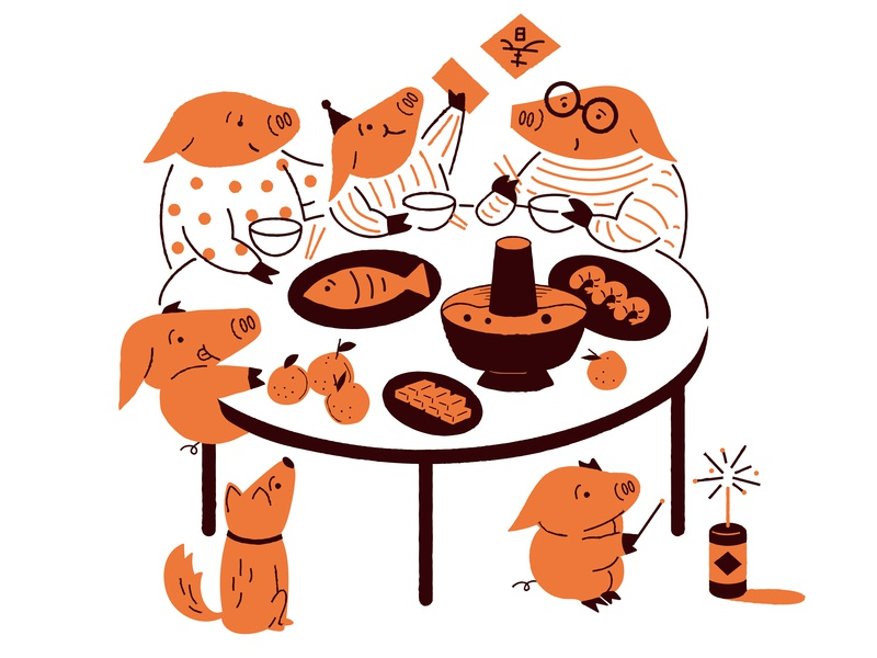Happy reunion dinner of happy pig family! happy cute animal sign zodiac signs zodiac sign spring couplet year of the pig illustration chinese new year family new year eve reunion dinner lunar new year pig