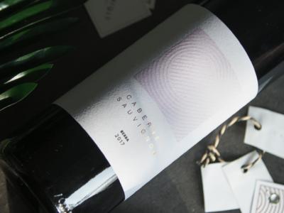 Winery Stojkovic labels