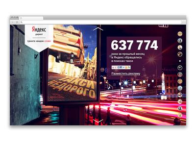"Yandex.Direct's ""Every Word"" Promo Site yandex direct promo"