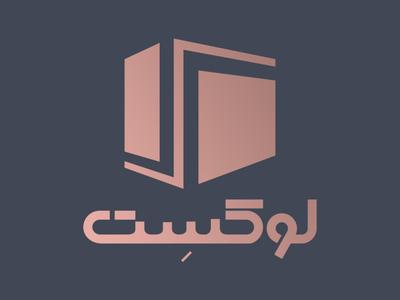 luxet logo