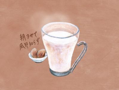 hot milk Illustration / ホットミルクのイラスト