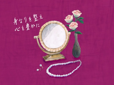 mirror&flower Illustration /鏡と花のイラスト