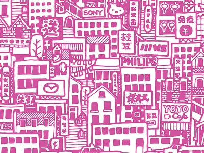 Screenshot 2014 06 19 08.18.38 illustration sketch vector blimp city scape