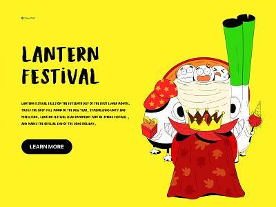 Illustration 6/100 personification events design ui vector illustration king food lantern festival shallot egg tomato yellow