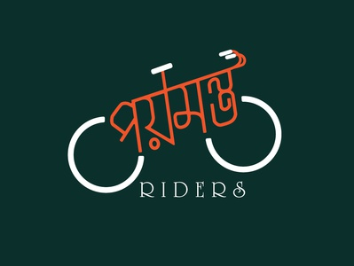 Logo / Cycle Logo